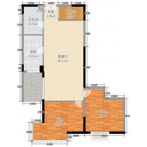 新世纪大厦2室2厅1卫1厨135.00㎡户型图