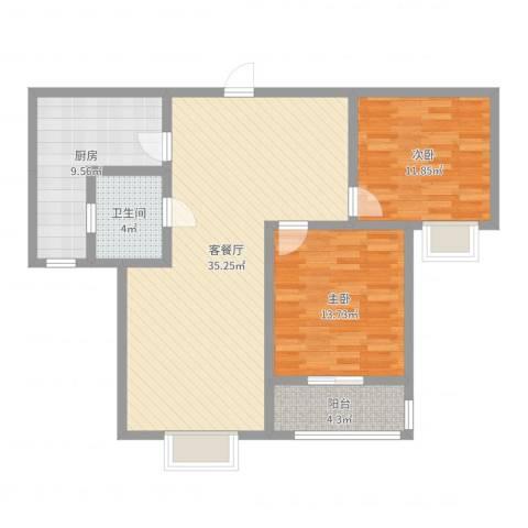 西安交通大学医学院家属院2室2厅1卫1厨98.00㎡户型图