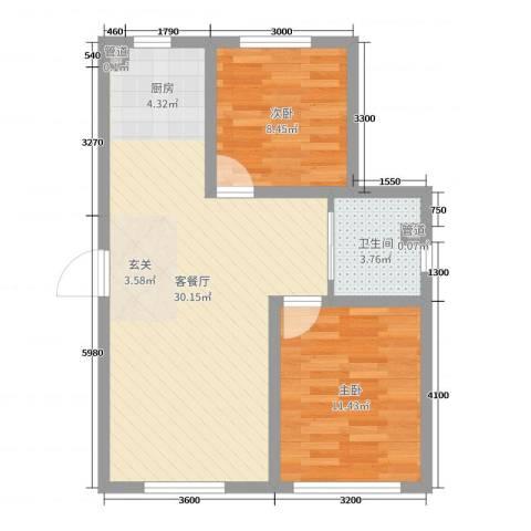 万宏-自在成2室2厅1卫0厨69.00㎡户型图
