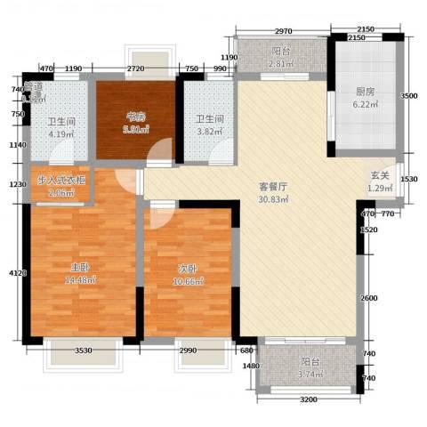 世茂东都・天城3室2厅2卫1厨123.00㎡户型图