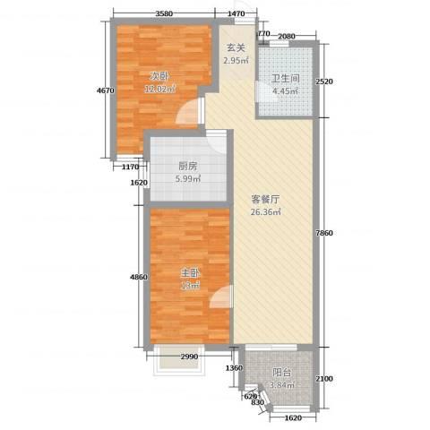 恒安新东城2室2厅1卫1厨85.00㎡户型图