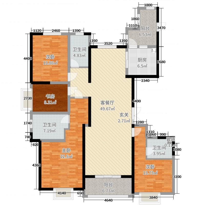 泉州上实海上海180.00㎡户型4室4厅3卫1厨