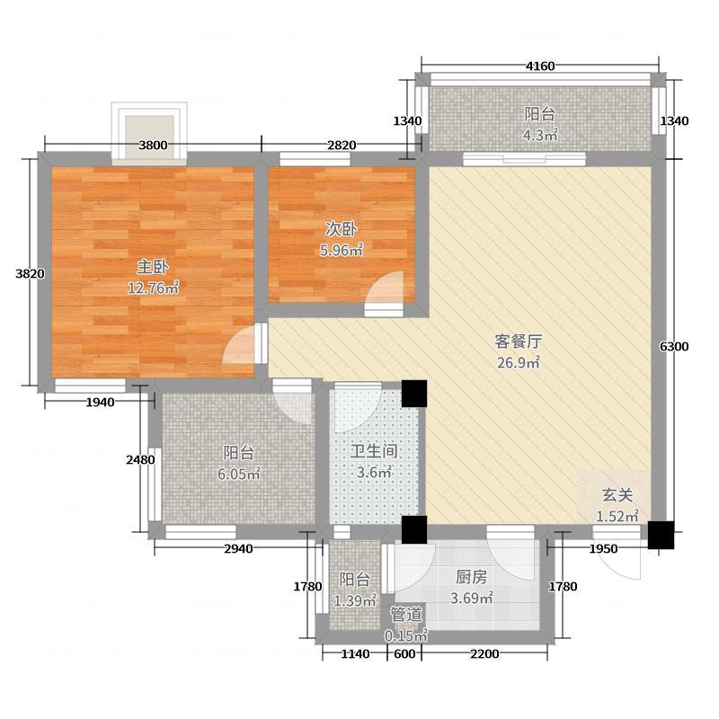 力高共和城熙伍园81.00㎡3期9#、10#楼F户型2室2厅1卫1厨