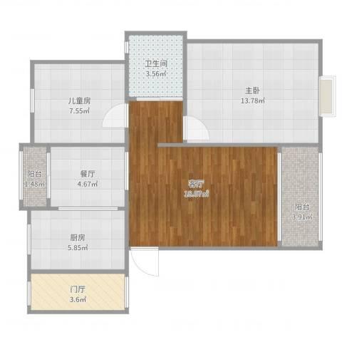高杨佳苑2室2厅1卫1厨88.00㎡户型图