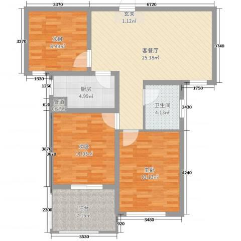 谦诚水岸枫情3室2厅1卫1厨95.00㎡户型图
