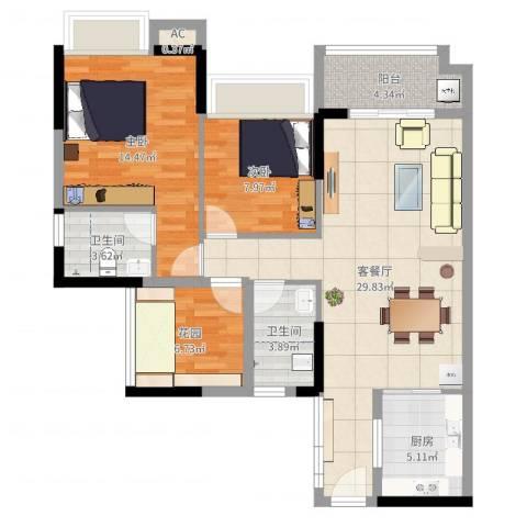 诚丰新园2室2厅2卫1厨76.34㎡户型图