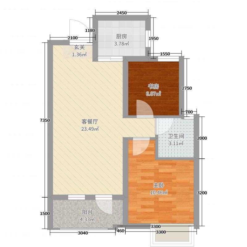 荣盛・花语馨苑76.00㎡1、3、4号楼C户型2室2厅1卫1厨