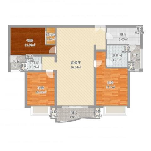 天际花园三期3室2厅2卫1厨122.00㎡户型图
