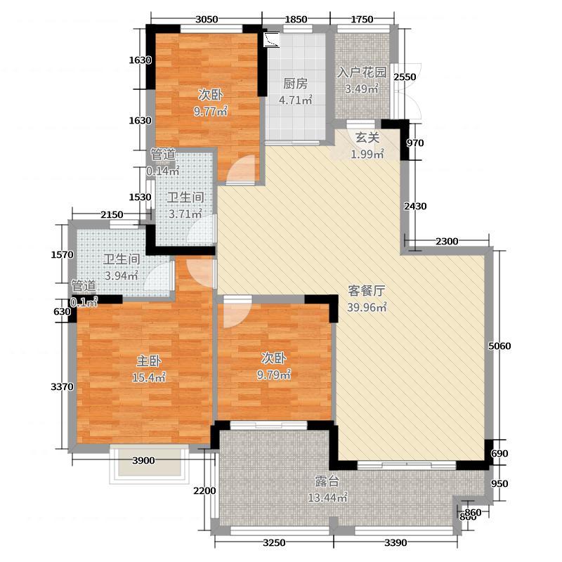 恒大江湾126.00㎡洋房D平层户型3室3厅2卫1厨