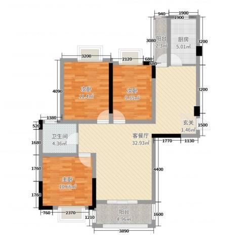 御天城-蟠龙居南区(A)3室2厅1卫1厨111.00㎡户型图