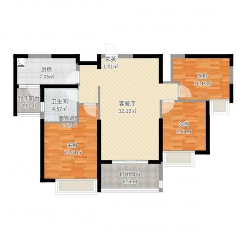 恒大城3室2厅1卫1厨110.00㎡户型图