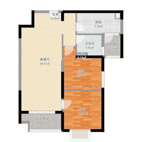 恒大城2室2厅1卫1厨95.00㎡户型图