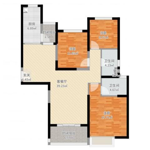 恒大城3室2厅2卫1厨128.00㎡户型图