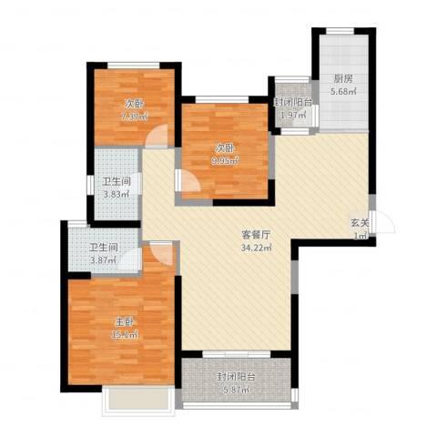 恒大城3室2厅2卫1厨110.00㎡户型图