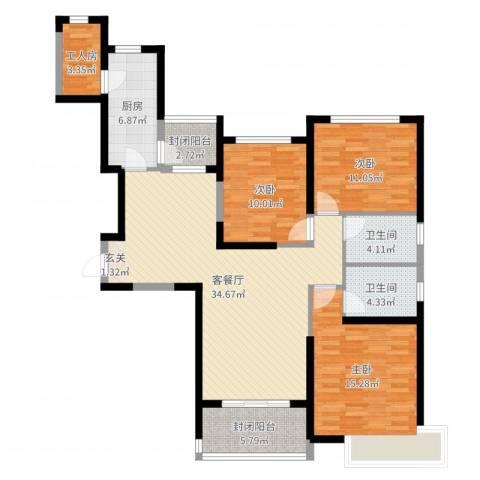 恒大城3室2厅2卫1厨123.00㎡户型图