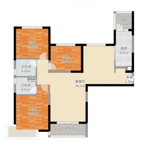 恒大城3室2厅2卫1厨139.00㎡户型图
