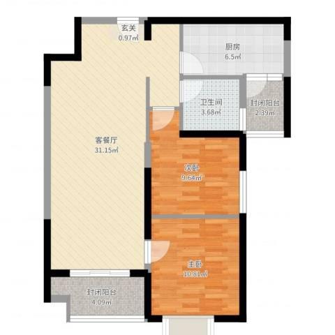 恒大城2室2厅1卫1厨85.00㎡户型图