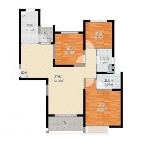 恒大城3室2厅2卫1厨140.00㎡户型图