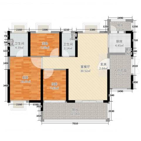 锦绣国际花城3室2厅2卫1厨120.00㎡户型图