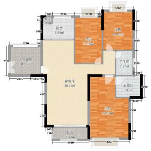 锦绣国际花城3室2厅2卫1厨134.00㎡户型图
