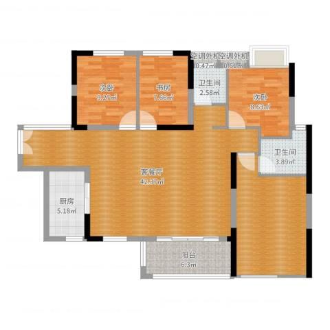 南航明珠花园3室2厅2卫1厨129.00㎡户型图