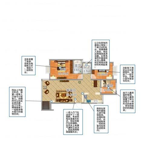新城一号3室2厅1卫1厨116.00㎡户型图