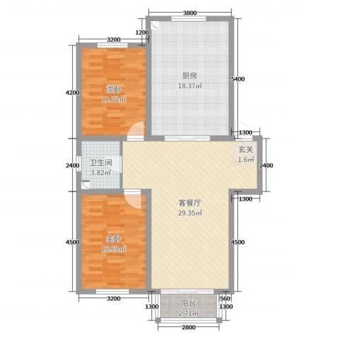 南风新苑2室2厅1卫1厨102.00㎡户型图