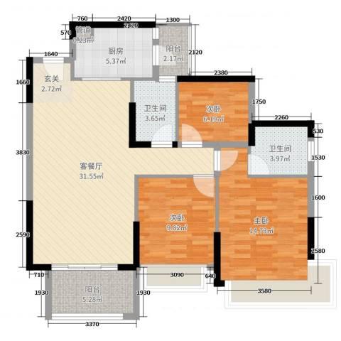 鸿安御花园3室2厅2卫1厨102.00㎡户型图