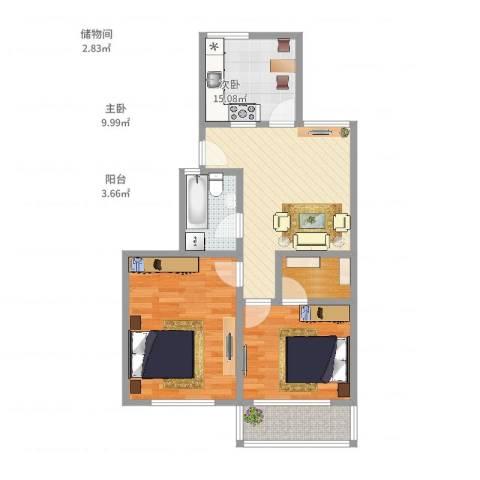 心族公寓2室1厅1卫1厨74.00㎡户型图