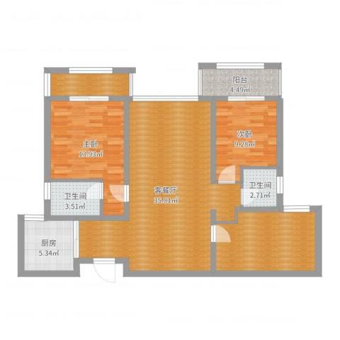 八方小区2室2厅2卫1厨114.00㎡户型图