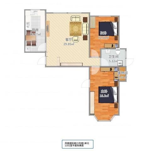凤凰・国际城2室1厅1卫1厨96.00㎡户型图
