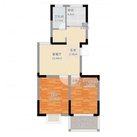凤凰城2室2厅1卫1厨92.00㎡户型图