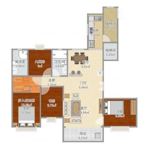 恒大黄河生态城3室2厅1卫1厨116.00㎡户型图
