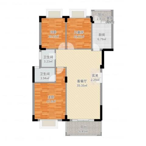 大信芊翠家园3室2厅2卫1厨121.00㎡户型图