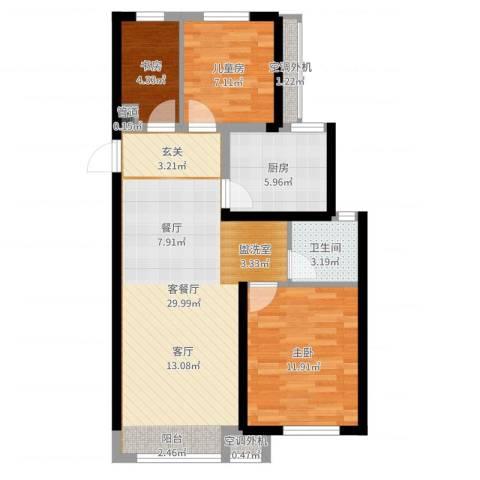 绿地香树花城3室2厅1卫1厨80.00㎡户型图