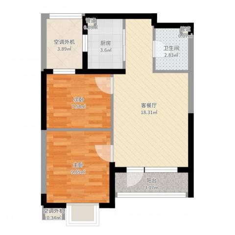 格林阳光城2室2厅1卫1厨62.00㎡户型图