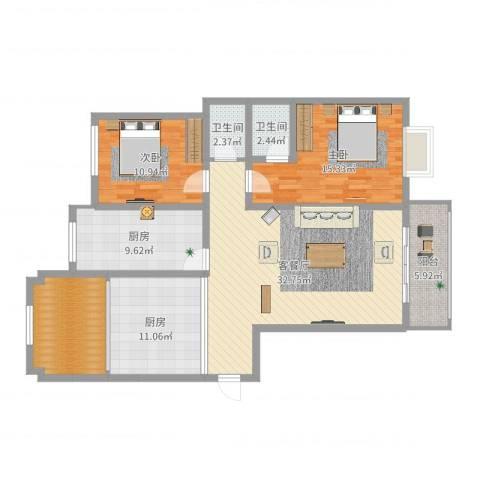 丰林花园2室2厅2卫2厨124.00㎡户型图