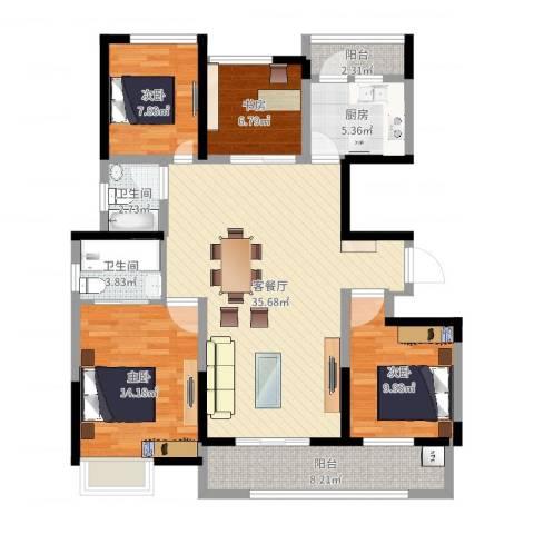 中海世纪公馆4室2厅2卫1厨96.85㎡户型图