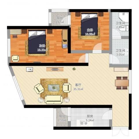傲城融富中心2室1厅2卫1厨94.00㎡户型图