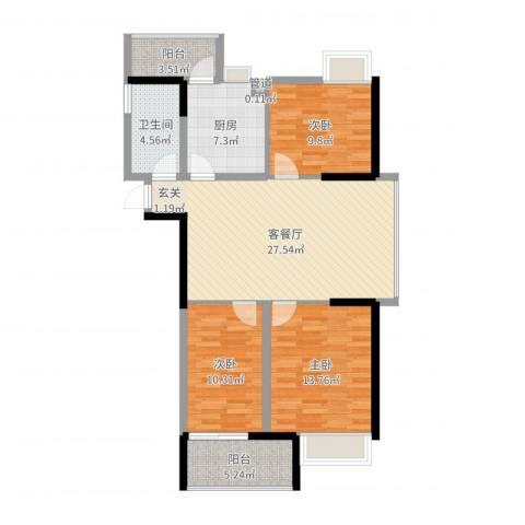 永泰家园3室2厅1卫1厨103.00㎡户型图