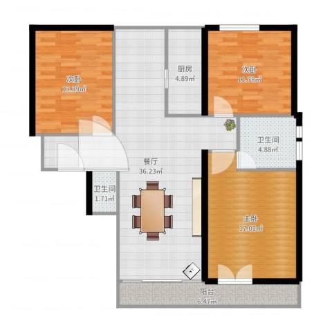 谈固国瑞城3室1厅2卫1厨120.00㎡户型图