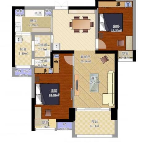 星际豪庭2室2厅2卫1厨94.00㎡户型图