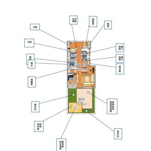 社会山花园1室2厅3卫1厨176.00㎡户型图