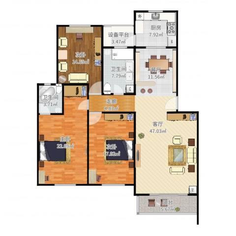 金磊苑3室1厅2卫1厨163.00㎡户型图