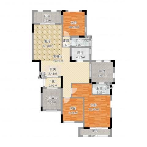 华发・蔚蓝堡3室2厅2卫1厨152.00㎡户型图