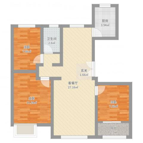 文澜雅筑3室2厅1卫1厨77.00㎡户型图