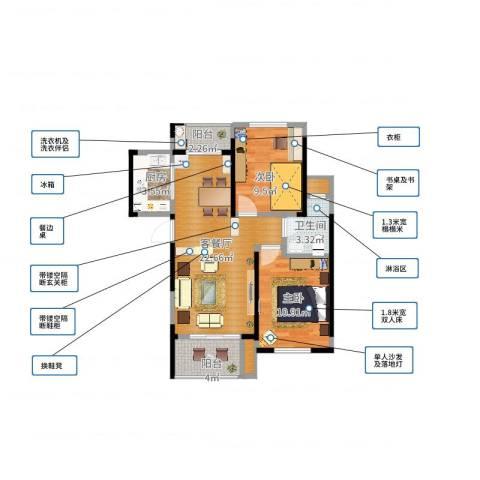 路通沁园2室2厅1卫1厨72.00㎡户型图
