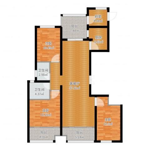 海鑫花园3室2厅2卫1厨132.00㎡户型图