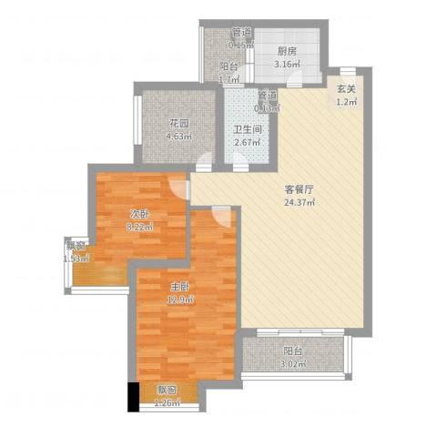 上林雅苑2室2厅1卫1厨89.00㎡户型图