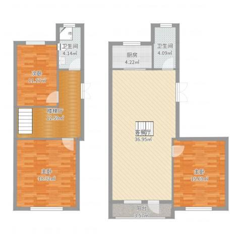 平安家园3室2厅2卫1厨139.00㎡户型图